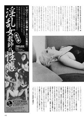 1994-Bedtime-Stories-Japan-Article-page-43-preview-400.jpg