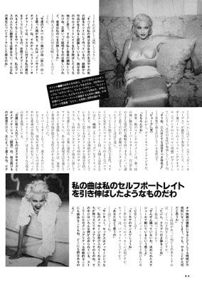 1994-Bedtime-Stories-Japan-Article-page-44-preview-400.jpg