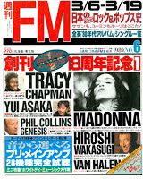 FM-Weekly-March-6-19-1989-preview-300.jpg