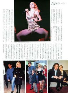 Focus-Japan-October-29-1991-page-74-preview-300.jpg