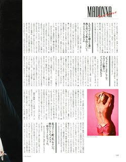 Matiere-Japan-July-1991-Truth-Or-Dare-page-144-preview-400.jpg
