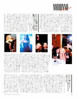 Matiere-Japan-July-1991-Truth-Or-Dare-page-146-preview-400.jpg