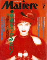 Matiere-Japan-July-1991-Truth-Or-Dare-preview-400.jpg