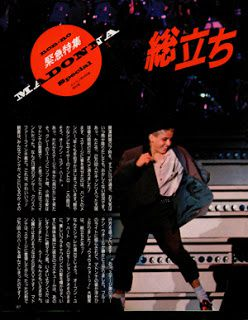 Non-no-Special-Japan-1987-page-87-preview-300.jpg