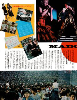 Non-no-Special-Japan-1987-page-89-preview-300.jpg