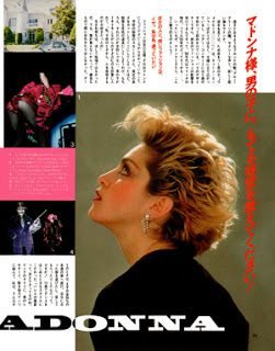 Non-no-Special-Japan-1987-page-90-preview-300.jpg
