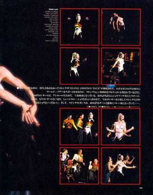 Popgear-Japan-June-1990-Blond-Ambition-page-30-preview-400.jpg