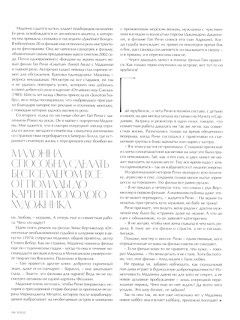 Vogue-Russia-March-2003-page-394-preview-400.jpg