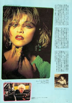 Multi-Music-Japan-july-1998-page-4-preview-400.jpg