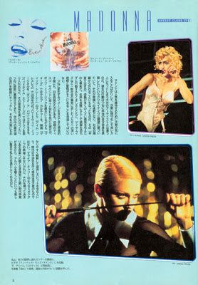 Multi-Music-Japan-july-1998-page-5-preview-400.jpg