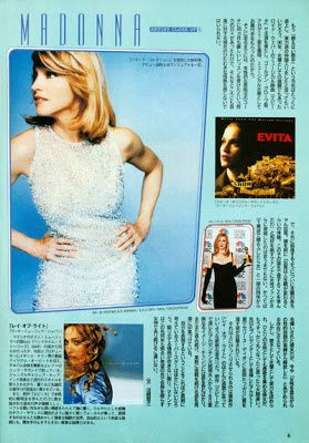 Multi-Music-Japan-july-1998-page-6-preview-400.jpg