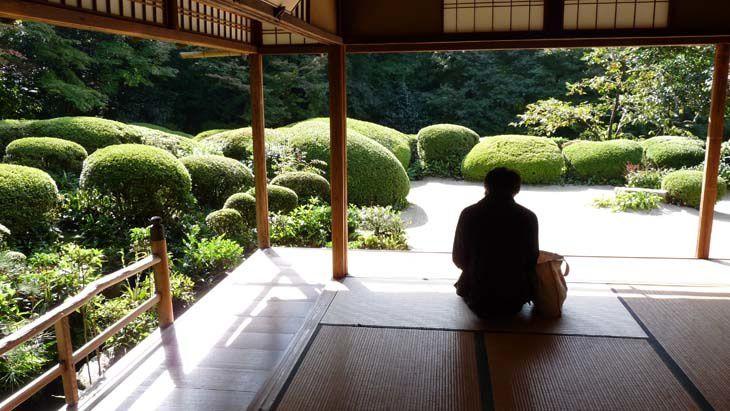 Jardin Kyoto Nara