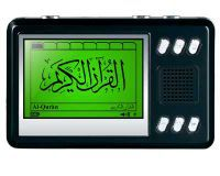 Digital-Quran-Player.jpg