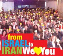 D-israel-a-l-iran-we-love-you.jpg