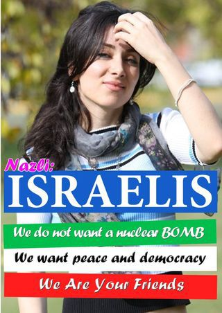Israelis-we-want-peace.jpg
