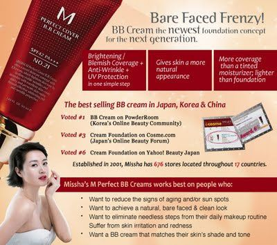 Missha-BB-Cream.jpg