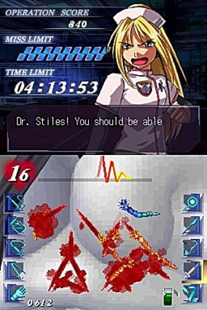 Trauma Center - Screenshot Angie Thompson