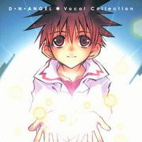 big-dn-angel-vocal-collection-ost.jpg