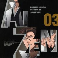 bleach_beat_collection_session3-3_ost.jpg
