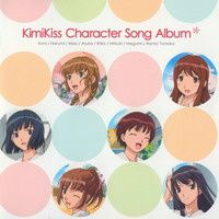 kimikiss_pure_rouge_character_song_album_ost.jpg