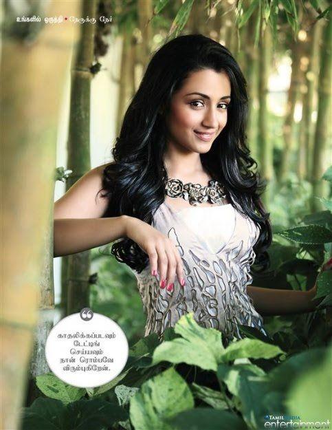 Trisha--la-premiere-star-de-la-version-Tamil-de-Femina-Mag.jpg