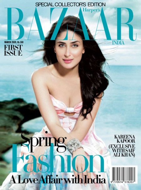 harpers-bazaar-1st-edition--INDIA.jpeg