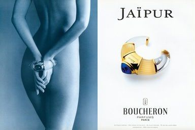 Jaipur-Boucheron---Blog-Fashion-India.jpg