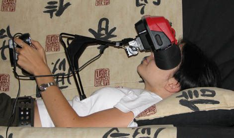 virtual-boy-couche.jpg