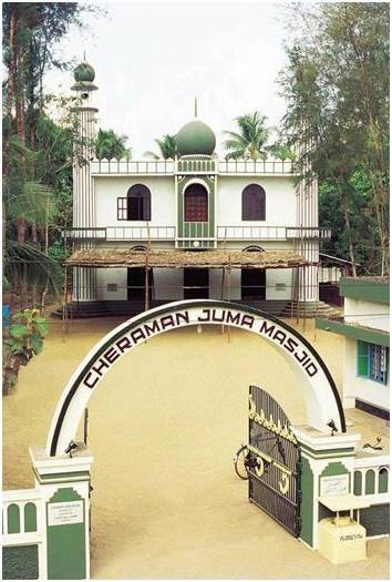 3-Cheraman-Juma-Masjid-recamment.JPG