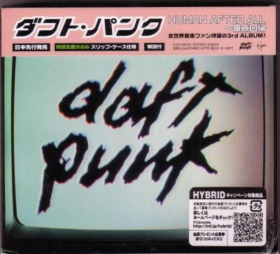 Human After All.. (Japanese import) 16/03/2005