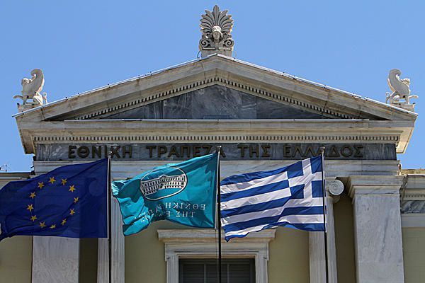 bank_of_greece.jpg