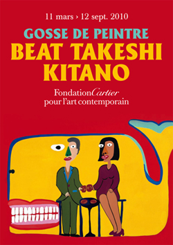 kitano_fondation_cartier.png