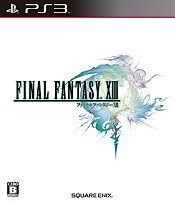 Final fantasy XIII FF 13 Jaquette Cover