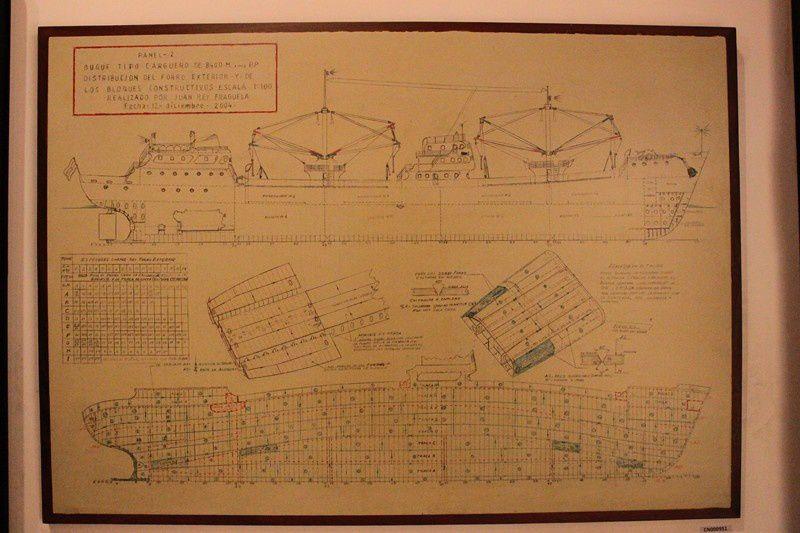 2 Expo constructions navales de Ferrol (15)
