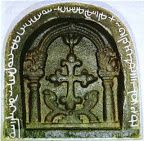 persian-cross-400