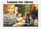 lille-ambience-signes-138x97