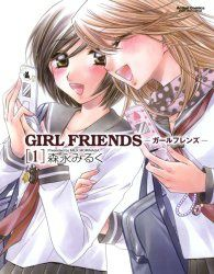 Girlfriendsv1 cover