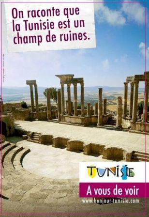 tunisie-a-vous-de-voir-ruine.JPG
