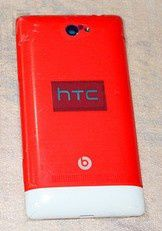 Cache-batterie-rouge-HTC-8s.jpg