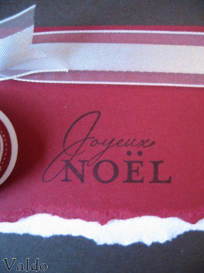 Noel-06.JPG