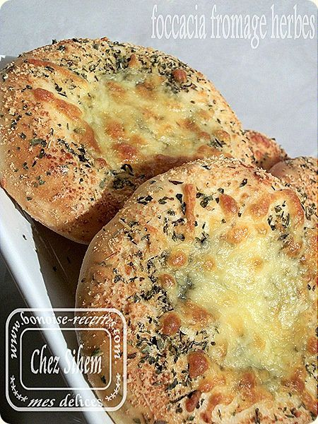 mini foccacia fromage herbes2