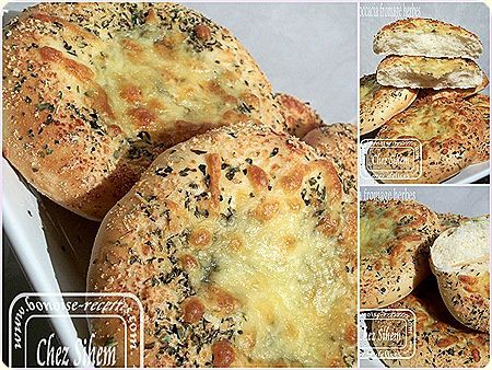mini foccacia fromage herbes3