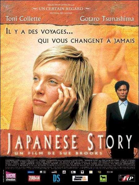 Japanese-Story.jpg