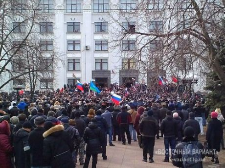 Lugansk-9-mars-2014.jpg