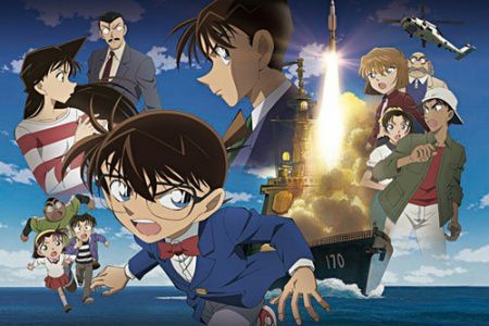 detective_conan_movie_17_zekkai_no_private_eye_2681.jpg