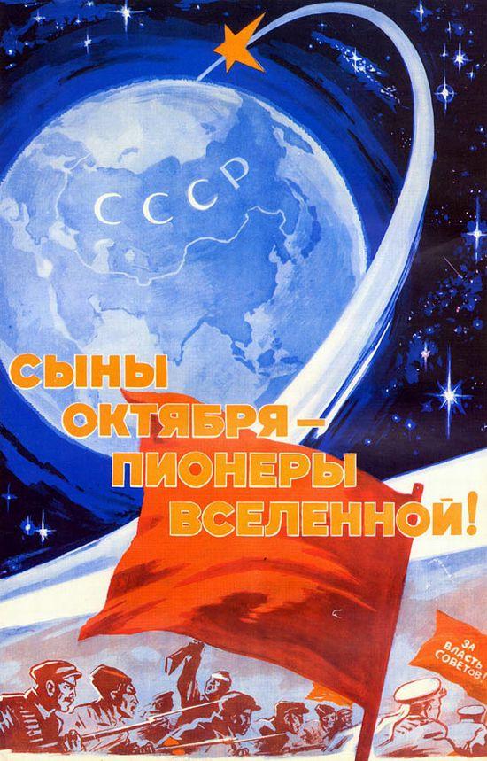 conquete-spatiale-propagande-sovietique-06
