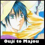 Ouji-to-Majou-to-Himegimi-to