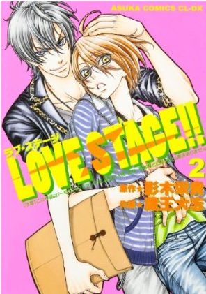 Love-Stage-2.PNG