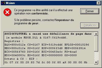 Defaillance-de-programme.jpg