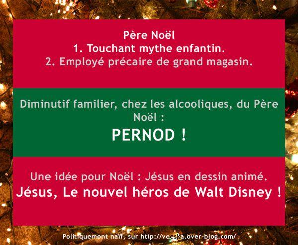 Carte-de-Noel-1.jpg